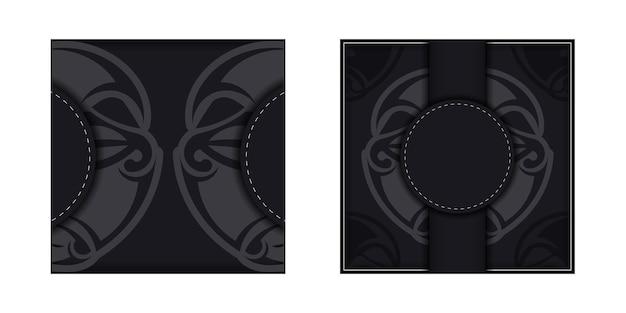 로고와 텍스트를 위한 그리스 장식품과 장소가 있는 검은색 배너 템플릿. 엽서 인쇄용 템플릿