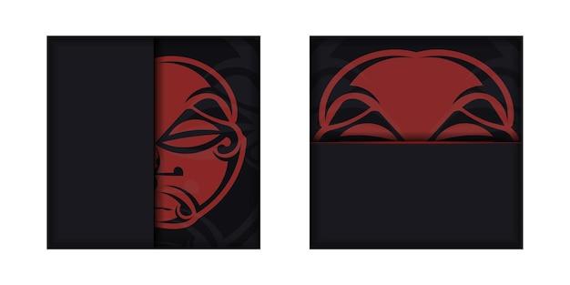 로고와 텍스트를 위한 그리스 장식품과 장소가 있는 검은색 배너 템플릿.