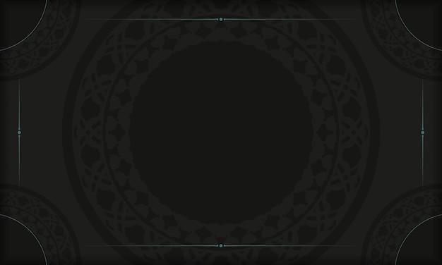 ギリシャの装飾品とロゴの場所が付いた黒いバナーテンプレート。抽象的なパターンでポストカードのデザイン。
