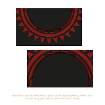 Черный шаблон баннера с греческими красными орнаментами и местом для вашего логотипа и текста. шаблон для дизайна открытки с абстрактными узорами.