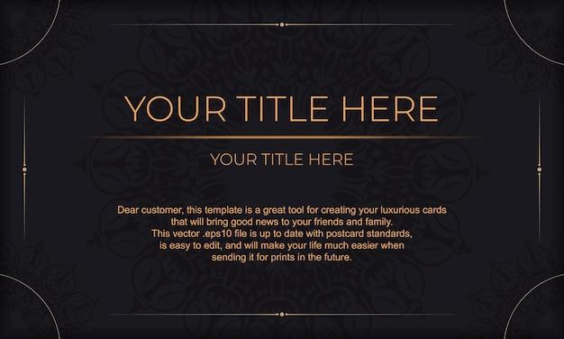 고급 장식품과 텍스트를 위한 장소가 있는 검은색 배너 템플릿. 빈티지 장식품으로 인쇄 가능한 초대장 디자인.