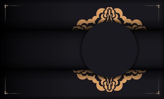 로고에 고급 장식품이 있는 검은색 배너 템플릿입니다. 벡터 빈티지 장식품으로 인쇄 가능한 엽서 디자인입니다.