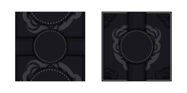 Черный баннер шаблон с орнаментом маори и место для вашего текста. готовый к печати дизайн фона с роскошным орнаментом.