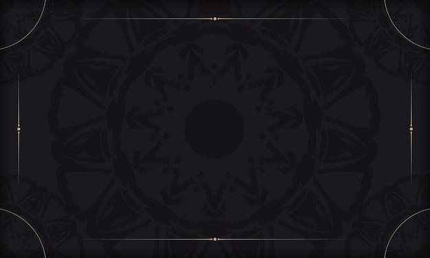 Черный шаблон баннера с орнаментом и местом для текста. готовый к печати дизайн фона с роскошным орнаментом.