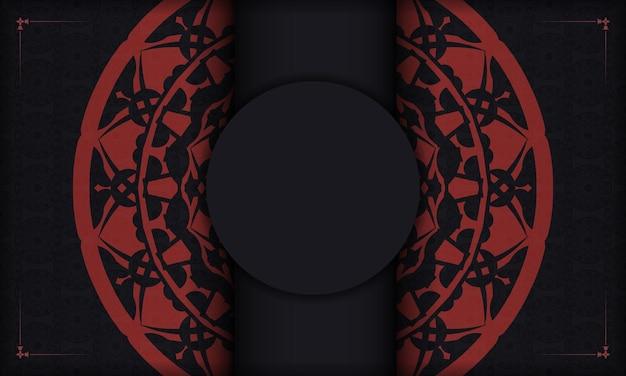 あなたのテキストのための装飾品と場所を備えた黒いバナーテンプレート。ヴィンテージの装飾が施された印刷可能なデザインの背景。