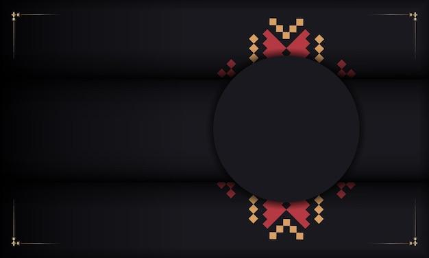 Черный шаблон баннера со словенскими орнаментами и местом для вашего логотипа. дизайн открытки с роскошными узорами.