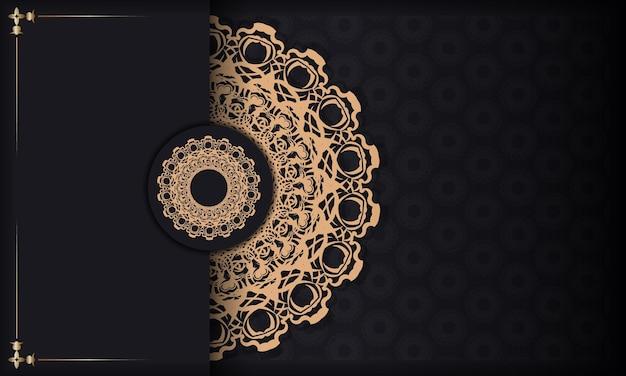 あなたのテキストのための抽象的な茶色の装飾と場所と黒いバナー