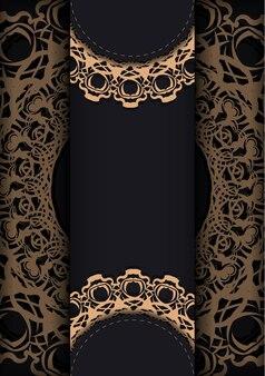 抽象的な茶色のパターンとあなたのテキストの下に配置の黒いバナー