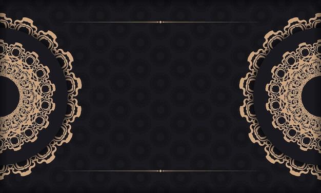 あなたのテキストの下のデザインのための抽象的な茶色のパターンと黒のバナー