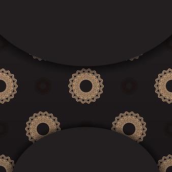 茶色の曼荼羅模様の黒いバナーとテキストの下に配置