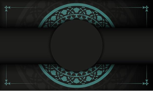 ギリシャの青い装飾品とテキストとロゴの場所が付いた黒いバナー。抽象的なパターンでポストカードのデザイン。