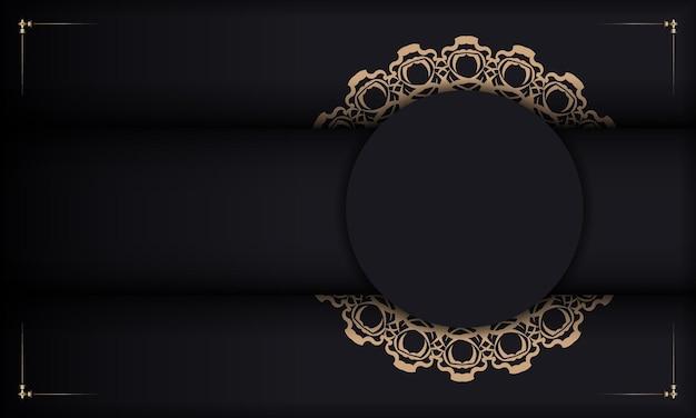 ギリシャの茶色の飾りとあなたのテキストのための場所と黒いバナー