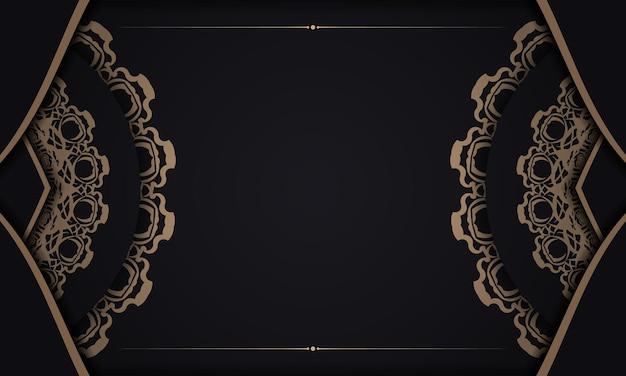 あなたのテキストの下のデザインのための豪華な茶色の飾りと黒いバナー