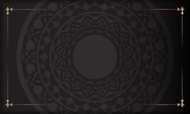 Черный баннер с роскошным орнаментом и местом для вашего логотипа. шаблон для дизайна открытки с греческими узорами.