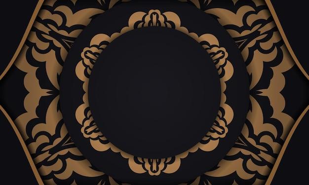 고급스러운 장식품과 로고를 위한 장소가 있는 검은색 배너. 엽서 인쇄 디자인을 위한 템플릿
