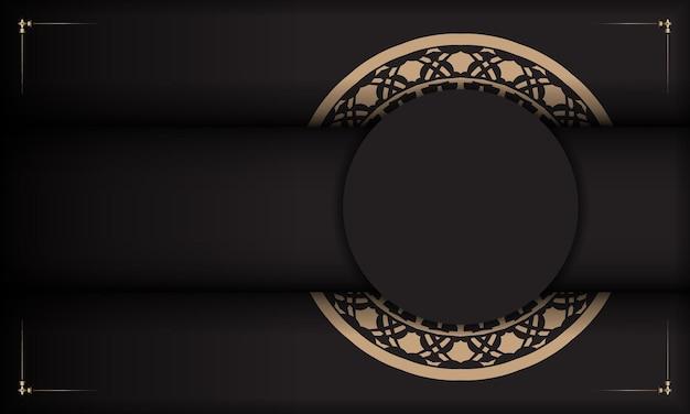 Черный баннер с роскошным орнаментом и местом для текста и логотипа. дизайн открытки с греческими узорами.