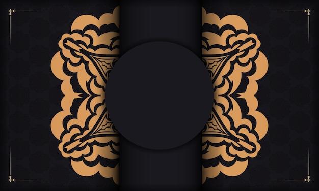 로고에 고급스러운 장식품이 있는 검은색 배너. 빈티지 장식으로 벡터 엽서 디자인입니다.