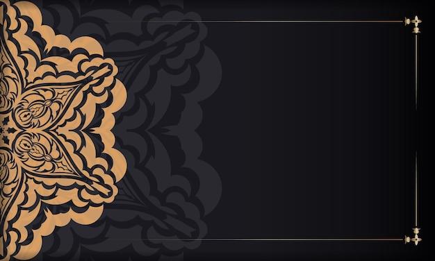 로고에 고급스러운 장식품이 있는 검은색 배너. 빈티지 패턴 벡터 엽서 디자인입니다.