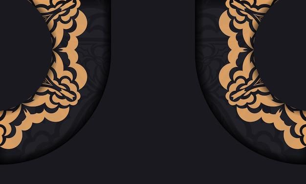 로고에 고급스러운 장식품이 있는 검은색 배너.