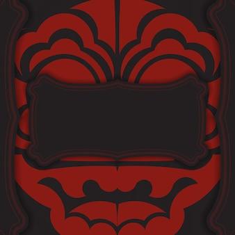 Черный баннер с орнаментом маори и место для вашего логотипа. шаблон для полиграфического дизайна фона с роскошными узорами.