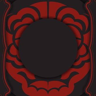 Черный баннер с орнаментом маори и разместить под текстом. готовый к печати дизайн фона с роскошными узорами.