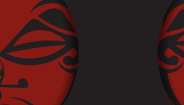신들의 마스크가 있는 검은색 배너와 로고를 위한 장소. 폴리제니안 스타일의 장식품에 얼굴이 있는 엽서의 인쇄 가능한 디자인을 위한 템플릿입니다. 벡터