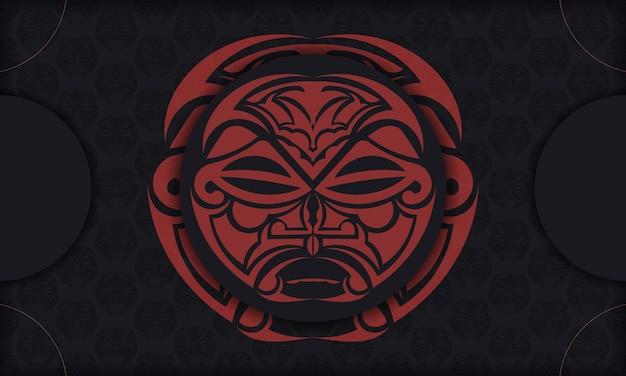 신들의 마스크가 있는 검은색 배너와 로고를 위한 장소. 폴리제니안 스타일의 장식품에 얼굴이 있는 엽서의 인쇄 가능한 디자인을 위한 템플릿입니다.