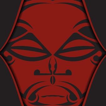 신들의 마스크가 있는 검은색 배너와 로고를 위한 장소. 엽서의 인쇄 가능한 디자인을 위한 템플릿