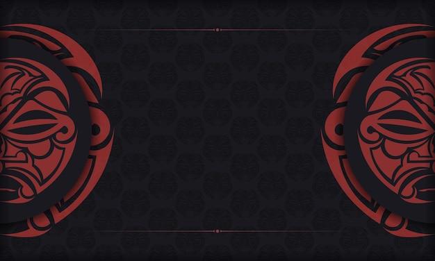 신들의 마스크가 있는 검은색 배너와 텍스트와 로고를 위한 장소. 폴리제니안 스타일 패턴의 얼굴이 있는 엽서 디자인.