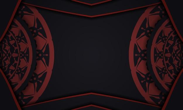 あなたのロゴのための装飾品と場所が付いている黒い旗。ヴィンテージパターンの印刷可能なデザインの背景テンプレート。