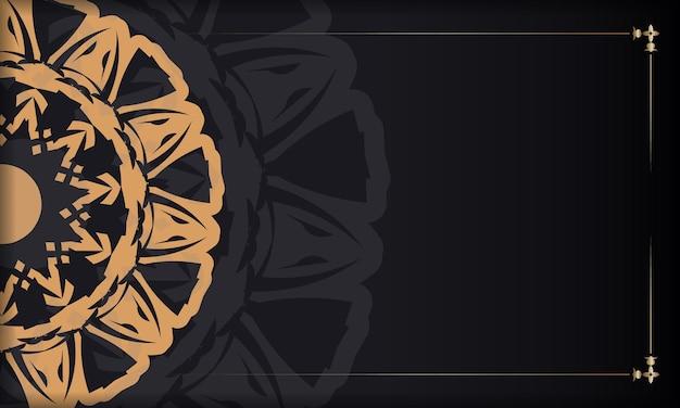あなたのロゴのための装飾品と場所が付いている黒い旗。豪華なパターンとプリントデザインの背景のテンプレート。