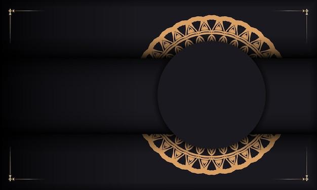 あなたのテキストとロゴのための装飾と場所が付いている黒い旗。抽象的なパターンで背景をデザインします。