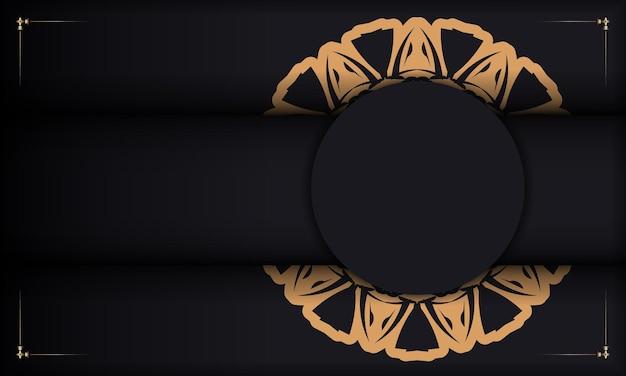 あなたのテキストとロゴのための装飾と場所が付いている黒い旗。豪華なパターンで背景をデザインします。