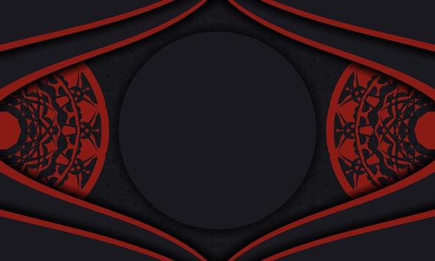 あなたのテキストとロゴのための装飾と場所が付いている黒い旗。ヴィンテージパターンで背景をデザインします。