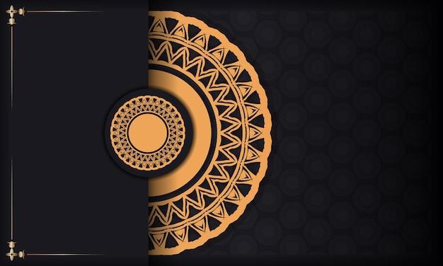 장신구와 텍스트를 위한 장소가 있는 검은색 배너. 추상 패턴으로 인쇄 가능한 디자인 배경입니다.