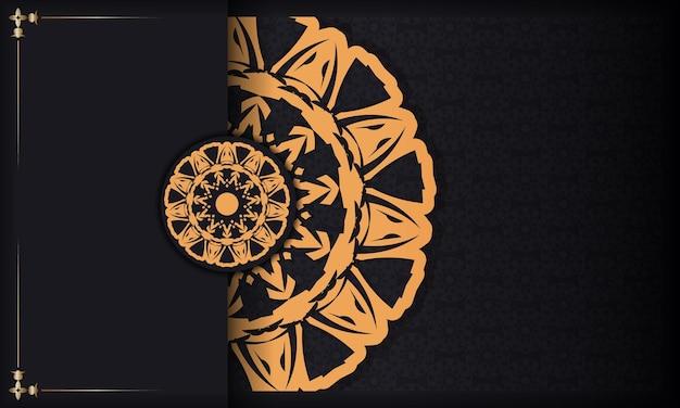 あなたのテキストのための装飾品と場所が付いている黒い旗。豪華なパターンで印刷可能なデザインの背景。