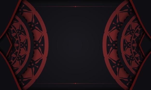 あなたのテキストのための装飾品と場所が付いている黒い旗。ヴィンテージパターンの印刷可能なデザインの背景。
