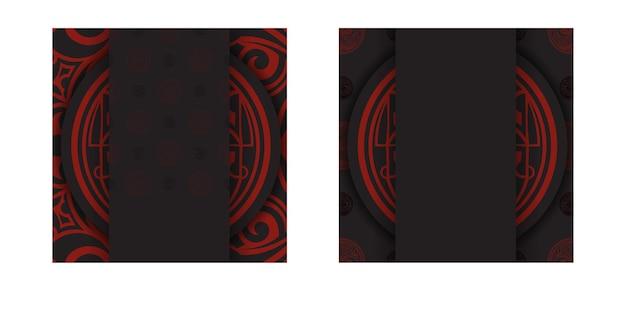 폴리네시아 장식이 있는 검은색 배너와 로고를 위한 장소. 고급스러운 패턴이 있는 인쇄 디자인 배경용 템플릿입니다.