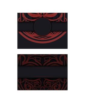 폴리네시아 장식이 있는 검은색 배너와 로고를 위한 장소. 패턴이 있는 인쇄 디자인 배경용 템플릿입니다. 벡터 일러스트 레이 션