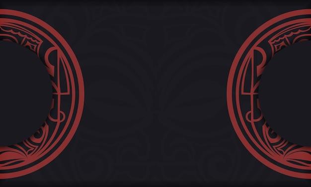Черный баннер с орнаментом полинезии и место для вашего логотипа. шаблон для полиграфического дизайна фона с узорами. векторная иллюстрация