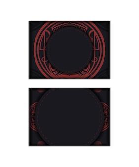 폴리네시아 장식이 있는 검은색 배너와 로고를 위한 장소. 패턴이 있는 인쇄 디자인 배경용 템플릿입니다. 벡터