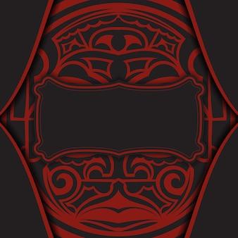 폴리네시아 장식이 있는 검은색 배너와 로고를 위한 장소. 패턴이 있는 인쇄 디자인 배경용 템플릿입니다.