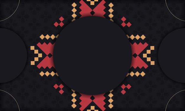 슬로베니아어 장식품과 텍스트를 위한 장소가 있는 검은색 배너. 고급스러운 패턴의 인쇄용 엽서 디자인.
