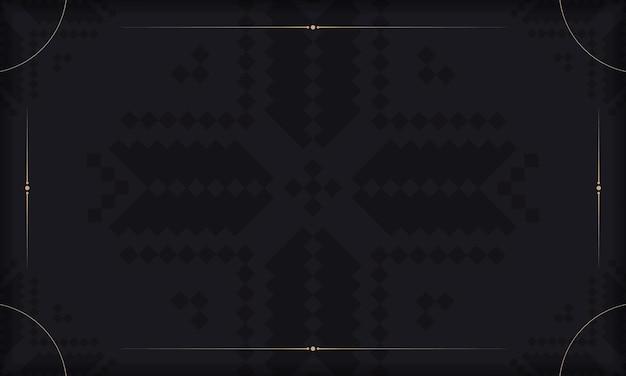 Черный баннер со словенским орнаментом и место для вашего логотипа. шаблон для дизайна открытки с роскошными узорами.