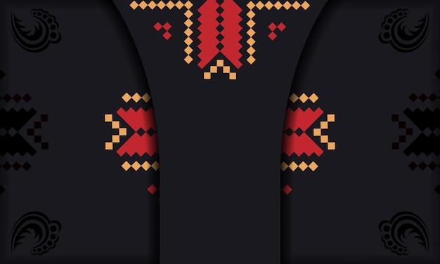 슬로베니아어 장식품이 있는 검은색 배너와 텍스트 및 로고를 위한 장소. 고급스러운 패턴의 엽서 디자인.