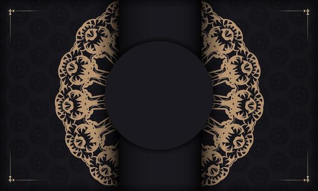 ヴィンテージの茶色の飾りとテキスト用のスペースが付いた黒いバナー