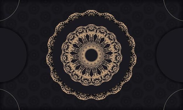 ヴィンテージの茶色の飾りとロゴやテキスト用のスペースが付いた黒いバナー