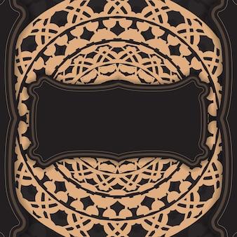 ヴィンテージの茶色のパターンとテキストの場所と黒のバナー