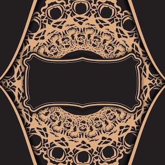ヴィンテージの茶色のパターンとあなたのテキストの下に配置する黒のバナー