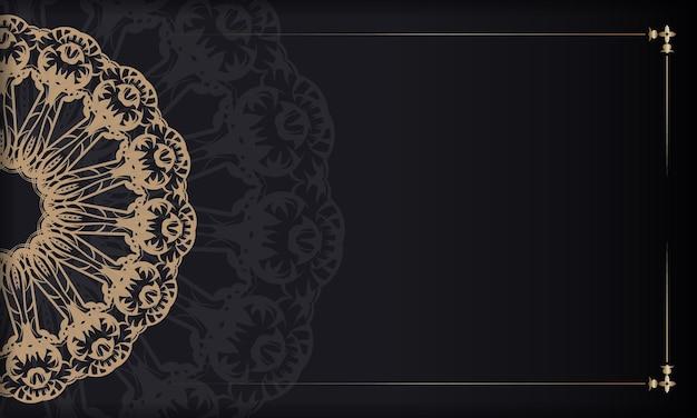 ヴィンテージの茶色のパターンとロゴやテキストのためのスペースと黒のバナー